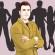 تأثير نظام مردسالار بر روان مردان